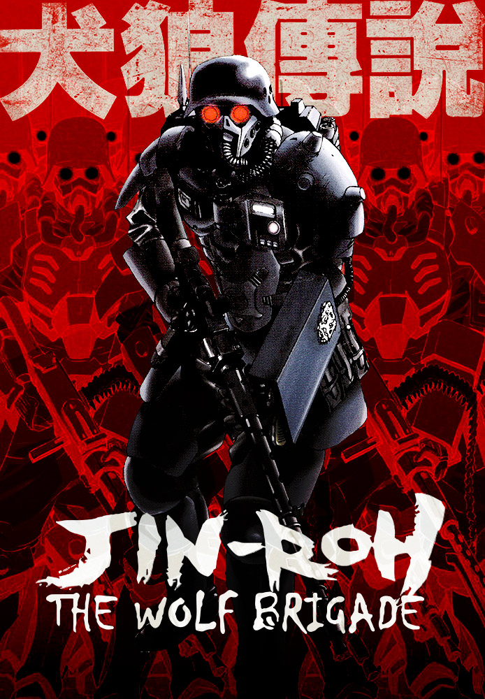 Retrocrush Jin Roh The Wolf Brigade Dubbed