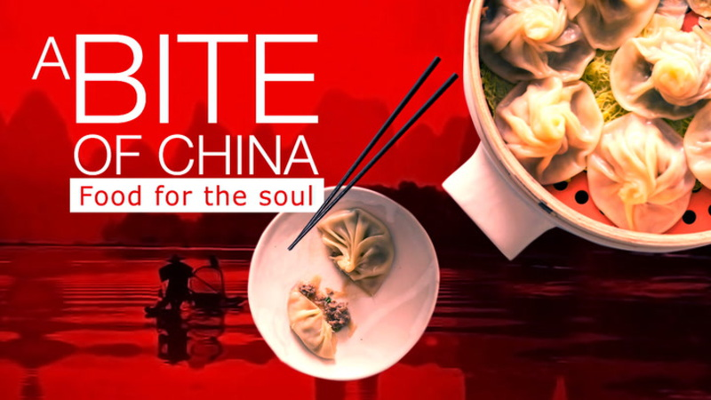 A Bite of China banner