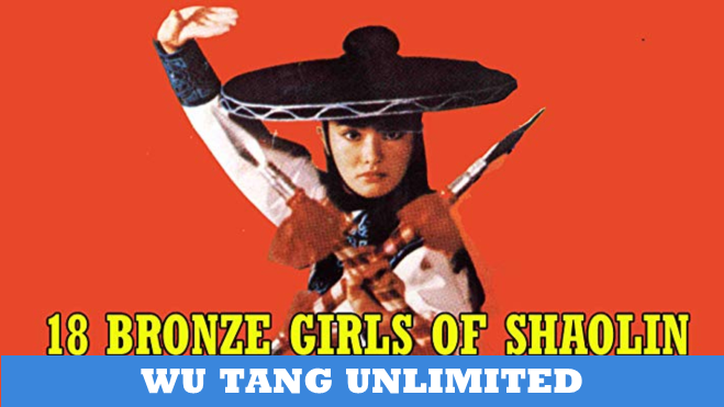 18 Bronze Girls Of Shaolin
