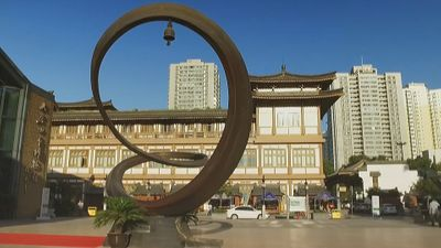 Xi'an, The Capital of the Sons of Heaven