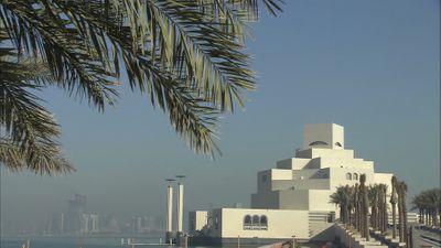 Qatar - Pearl of the Future