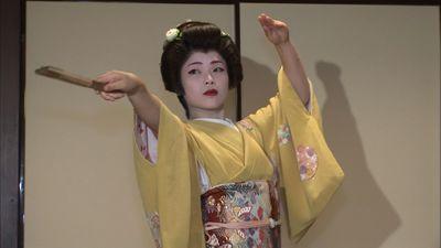 Japan - Zen